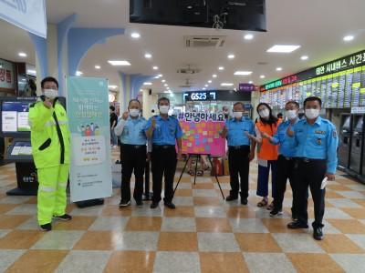 택시운전자와 함께하는 안전캠페인(7.28)