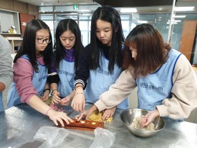 청소년과 함께하는 전통 다식 나눔 프로그램