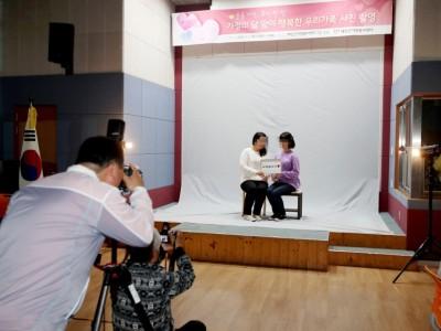 [가정의달 이벤트1] 가족사진촬영